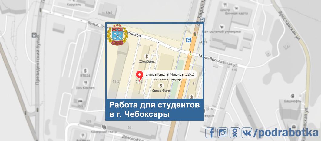 Карта Чебоксары